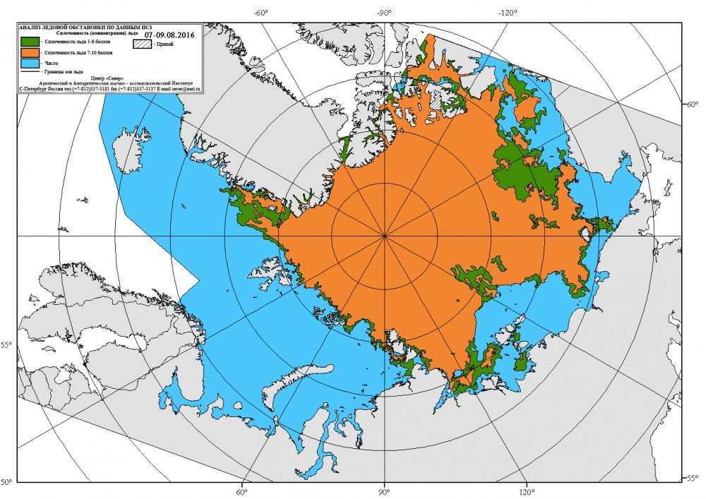 In Russia's warmest summer ever, Arctic ice reaches record ... on yakutsk siberia map, kamchatka peninsula map, novosibirsk siberia map, russia siberia map, omsk siberia map, kola peninsula map, lake baikal siberia map, western siberia map,