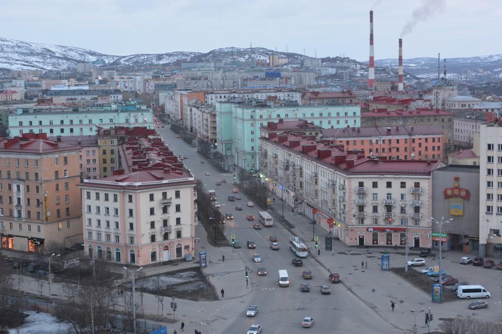 Cities Near Murmansk