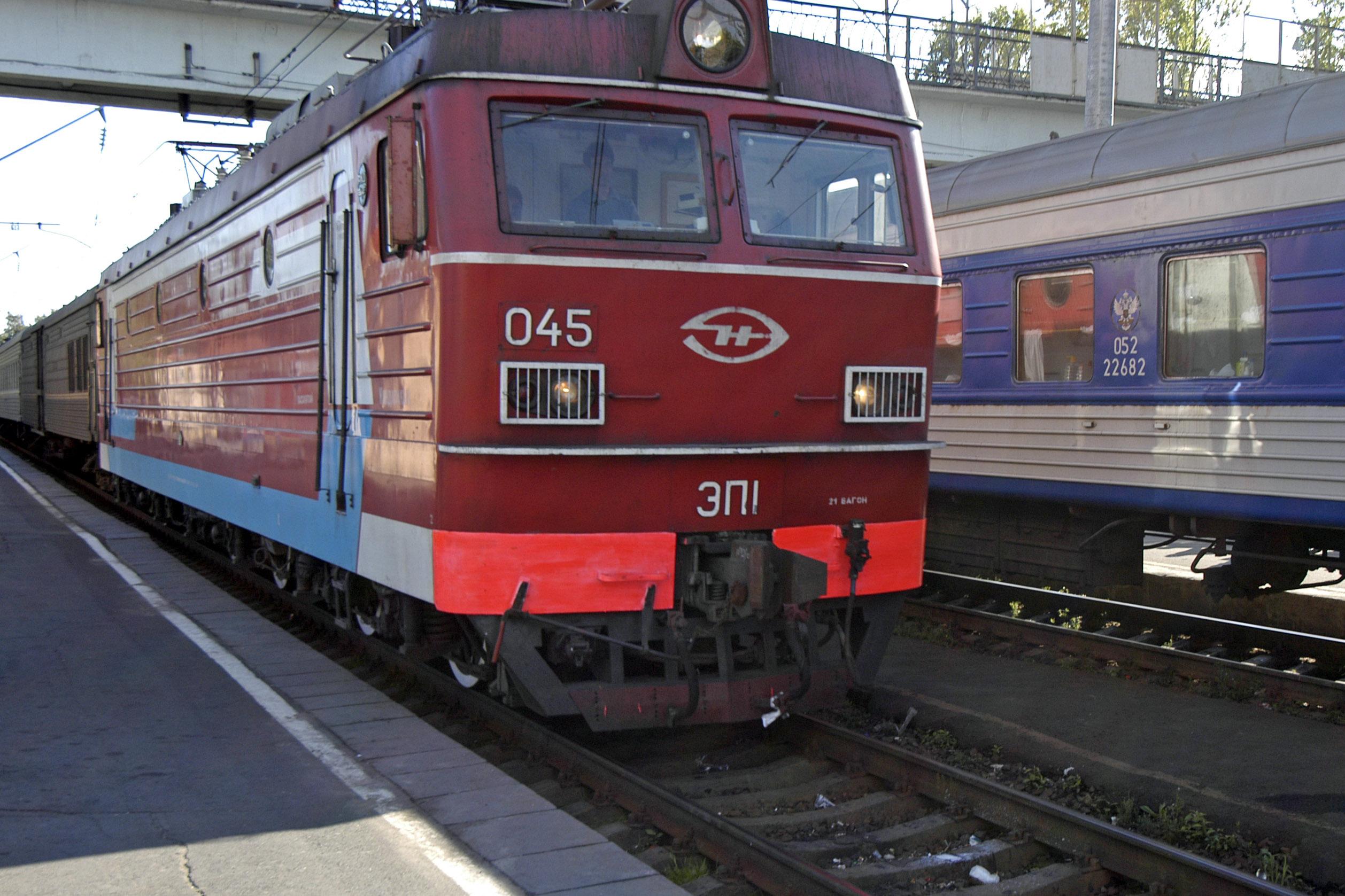русский железной дороги зурган илэрцүүд