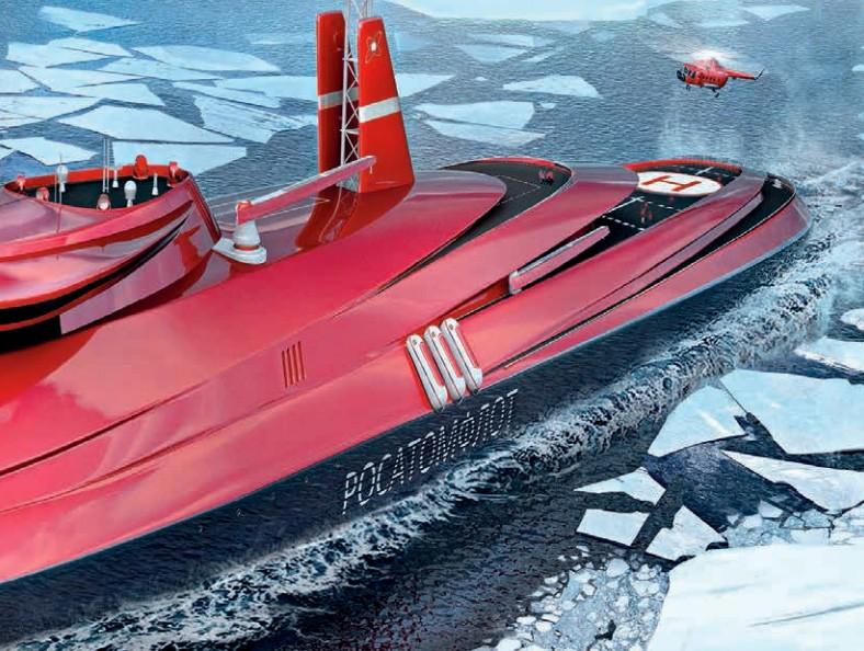 sections icebreaker