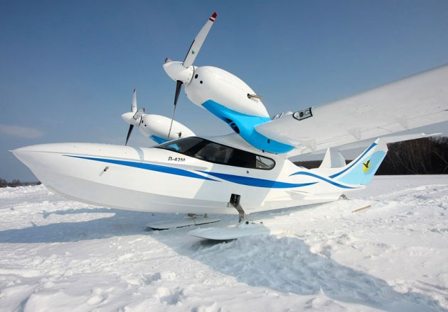 Arctic Region Seeks To Overcome Large Space Buys Fleet Of