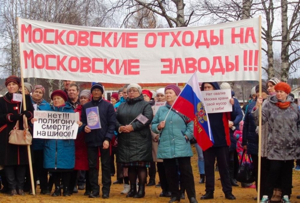 Hey, Moscow - we are people too» | The Independent Barents Observer