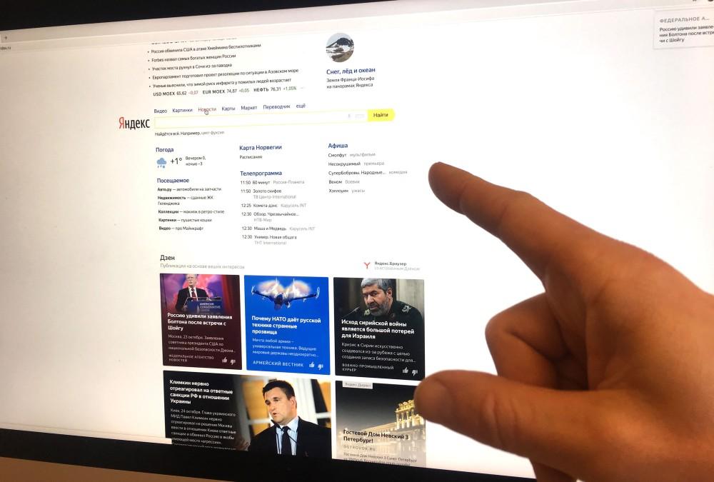 Russian legislators encroach on news aggregators | The